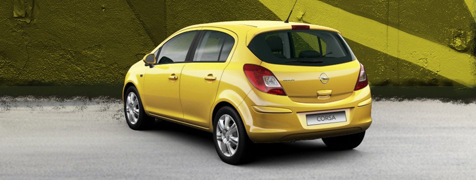 Corsa5-door_PhotoGallery_ExteriorPhotos_mm_gal_1_4_952x360_1150_corsa-5dr-sunnymelon-qv4-rear
