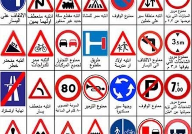 كتاب network plus بالعربي